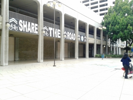 share the plaza